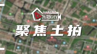 【乐拍city】温州永强片区挂牌