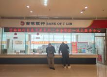 """知识产权为科企""""贷""""来金融活水  7个月19.56亿元!"""
