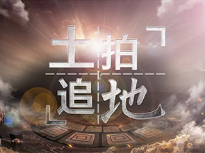 扬州10幅地块即将开拍,乐居为您实时直播!