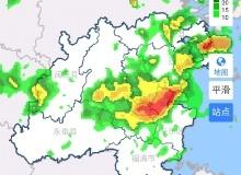 开启雨雨雨雨模式!福州发布暴雨橙色预警信号