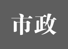 桂林经济实现持续稳步复苏