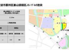 鄞州區姜山鎮鎮區控制性詳細規劃(JS-17-b5地塊)局部調整批前公示
