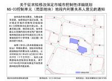 【保定新浪乐居出品】2021年4月保定房地产市场月报